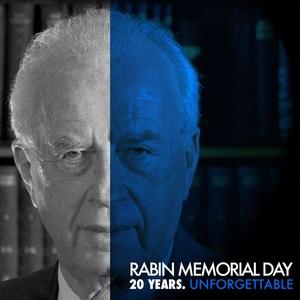 fb-rabin(en)-20-2015