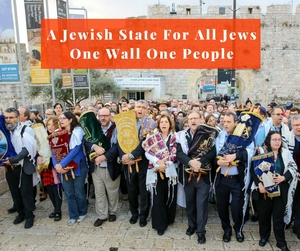 A Jewish State For All Jews One Wall One People